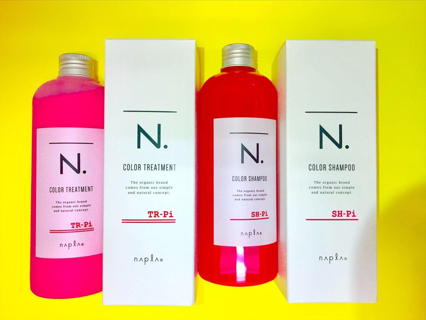 赤、ピンク系カラーの方には・・・【N.ピンクシャンプー】