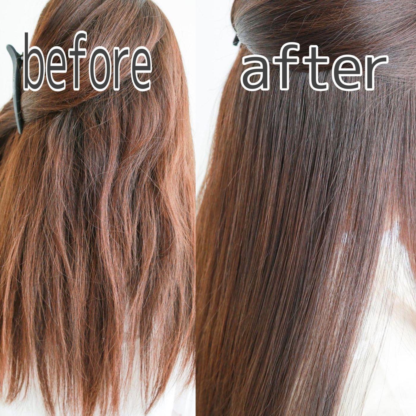 完全オーダーメイドの髪質改善縮毛矯正