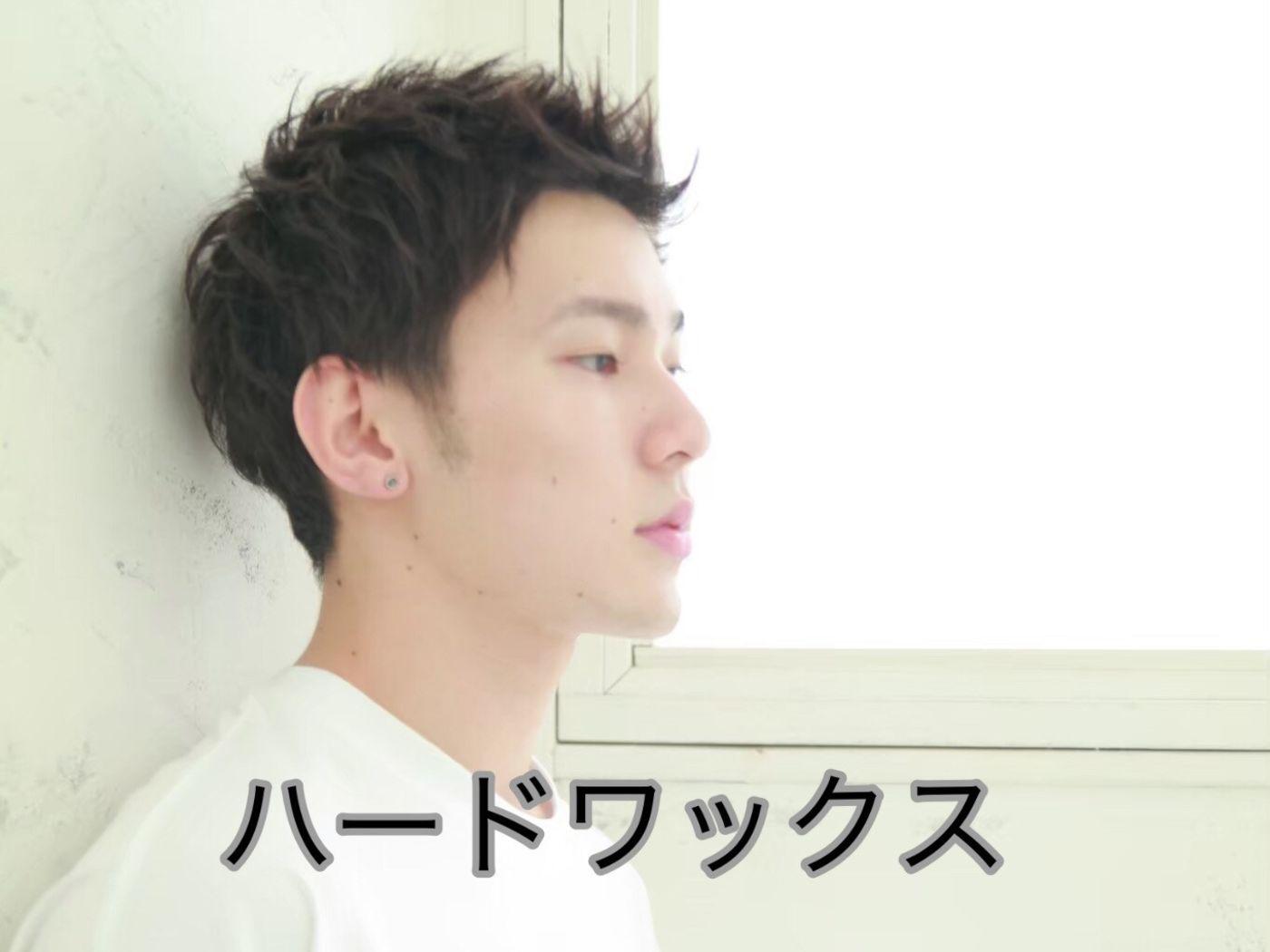 髪質に合わせたスタイリング剤選び【直毛】