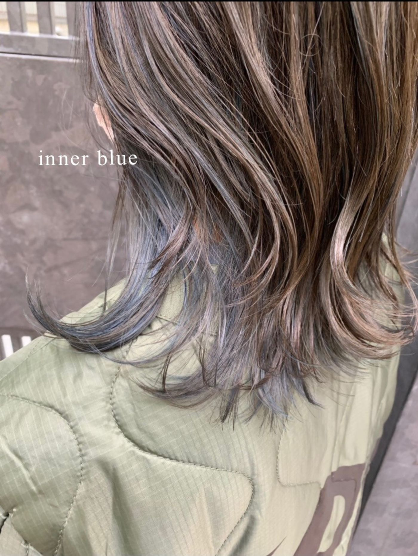 ◎インナーカラー ブルー