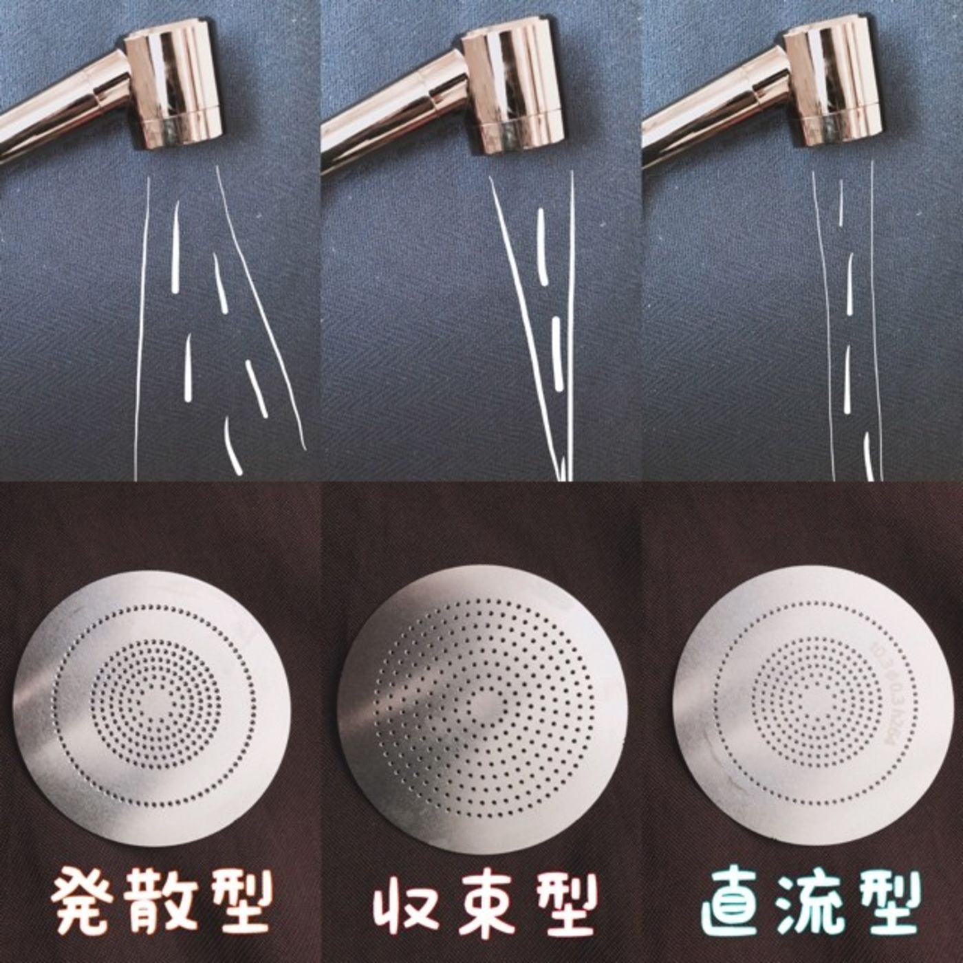 【節水にもなる♪】シャワーの種類変えれます!