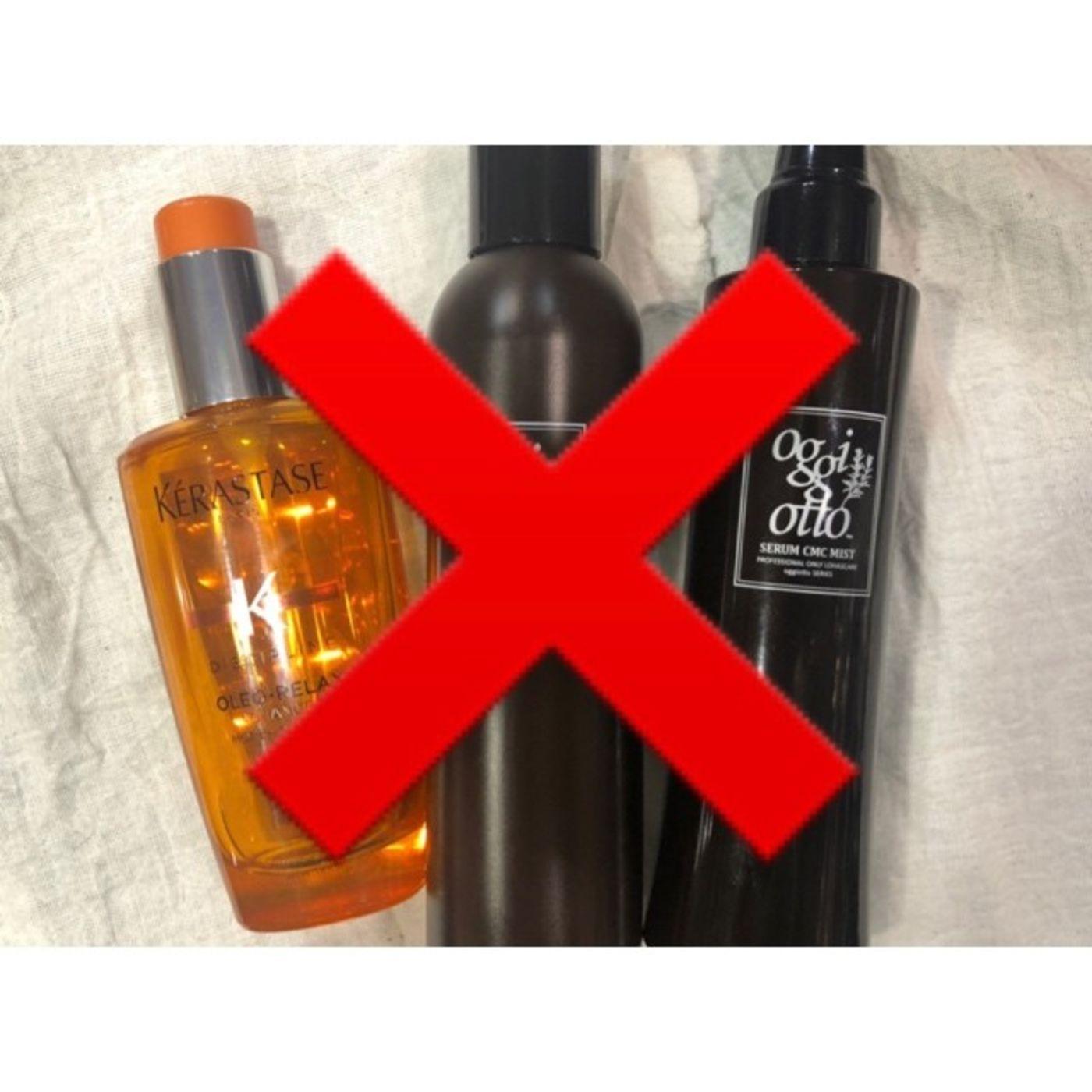 アウトバス、化粧水乳液 禁止してみます。