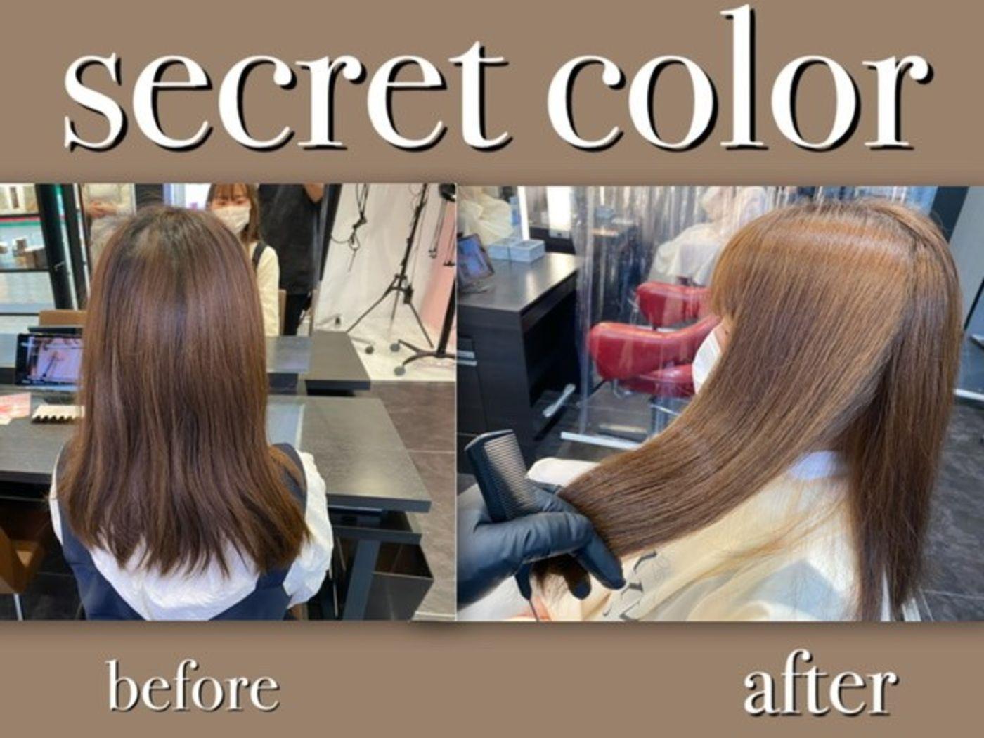 シークレットカラーは外でも室内でも綺麗な髪色再現が可能