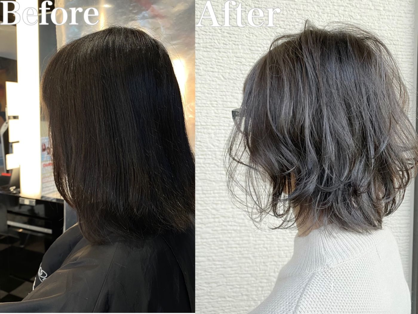 BeforeAfterはこの様な違いに!