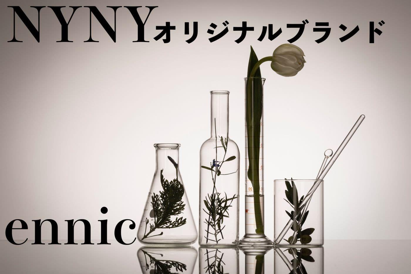 【NYNYオリジナル商品】肌髪コスメennic(エニック)!安心してお使い頂ける新ヘアケアシリーズ登場!