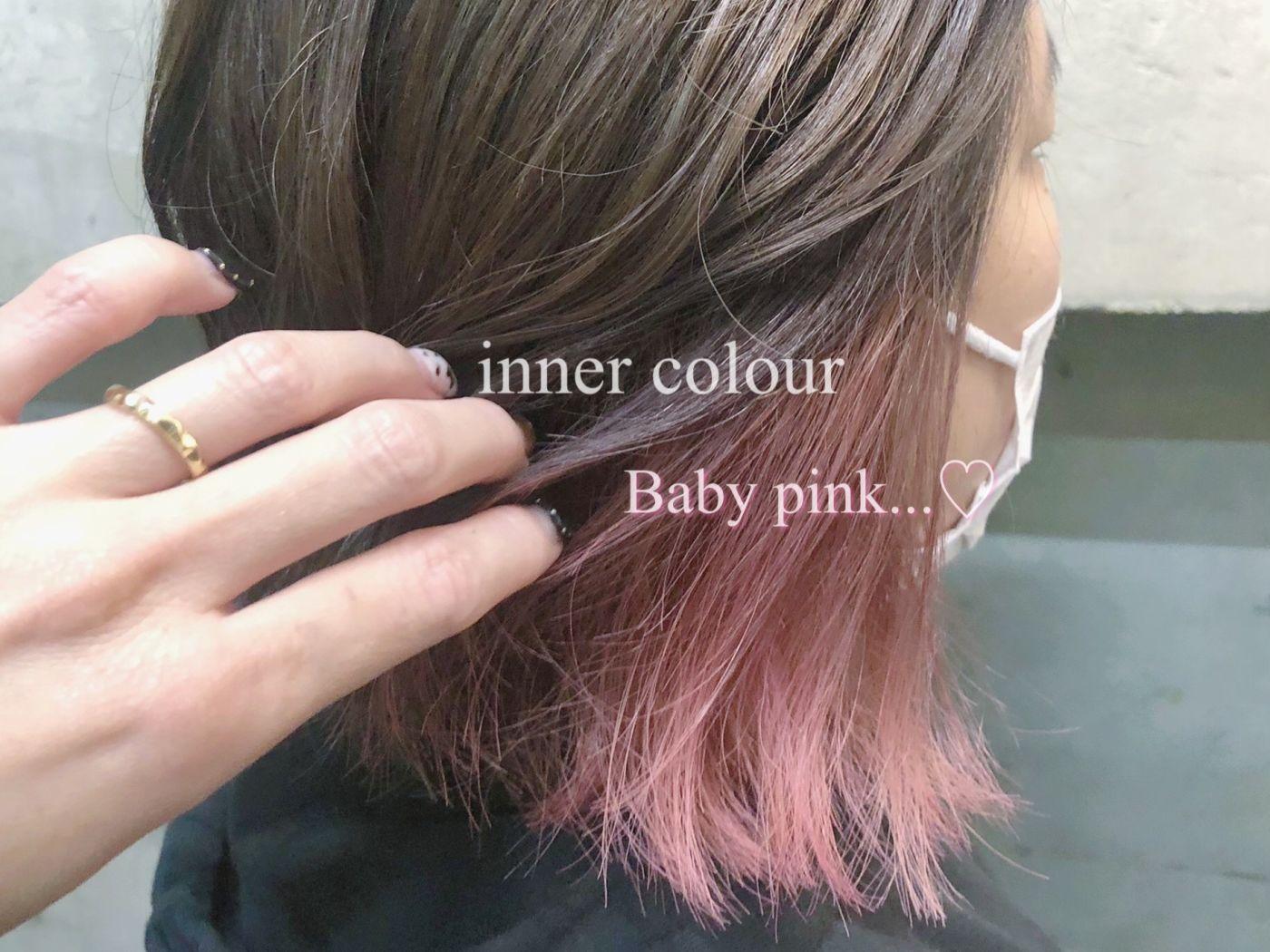 baby pink インナーカラー