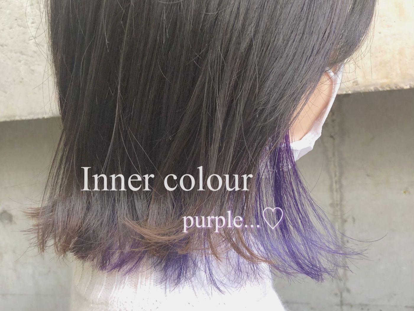 pail purple インナーカラー
