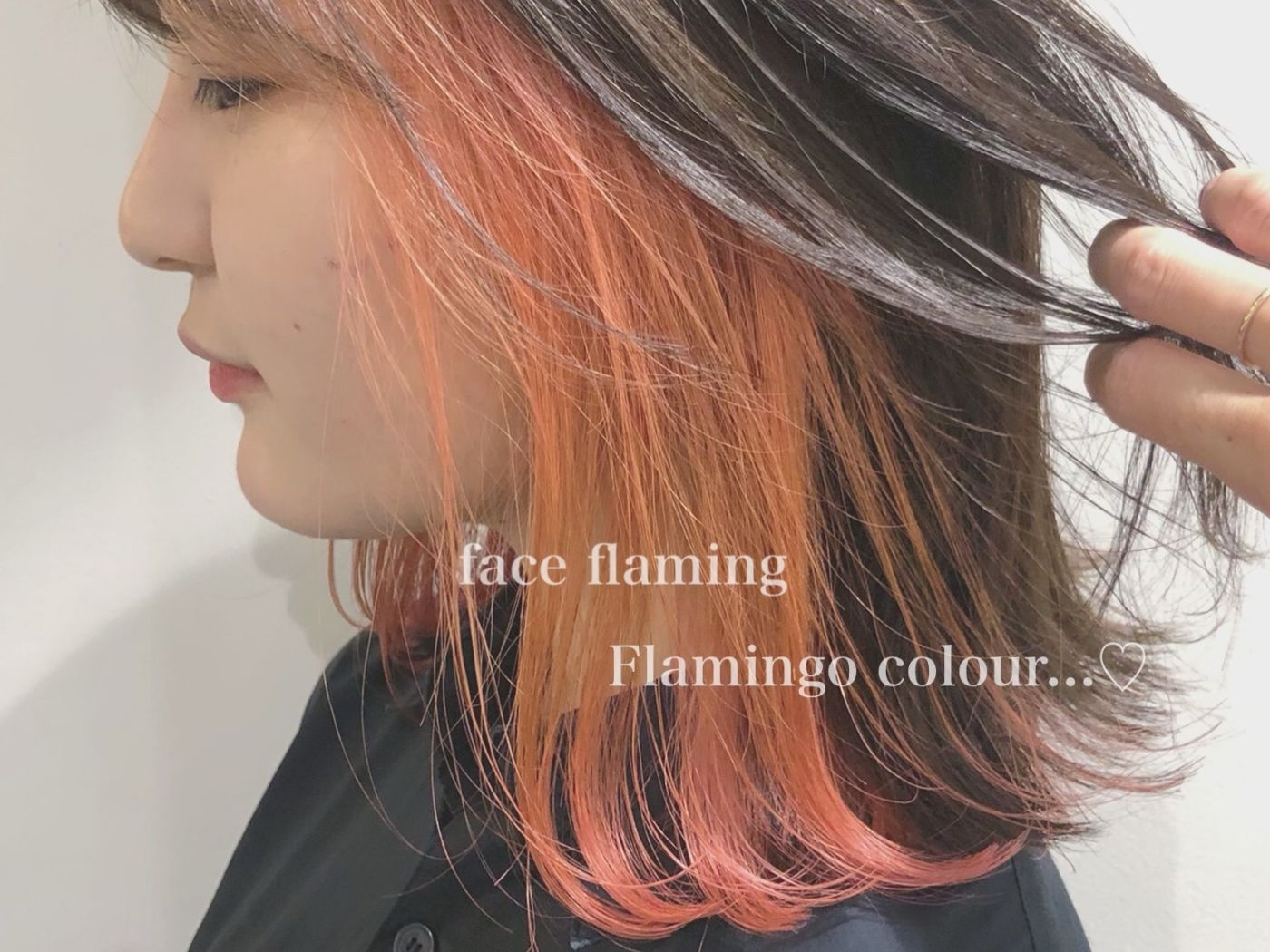 flamingo color インナーカラー