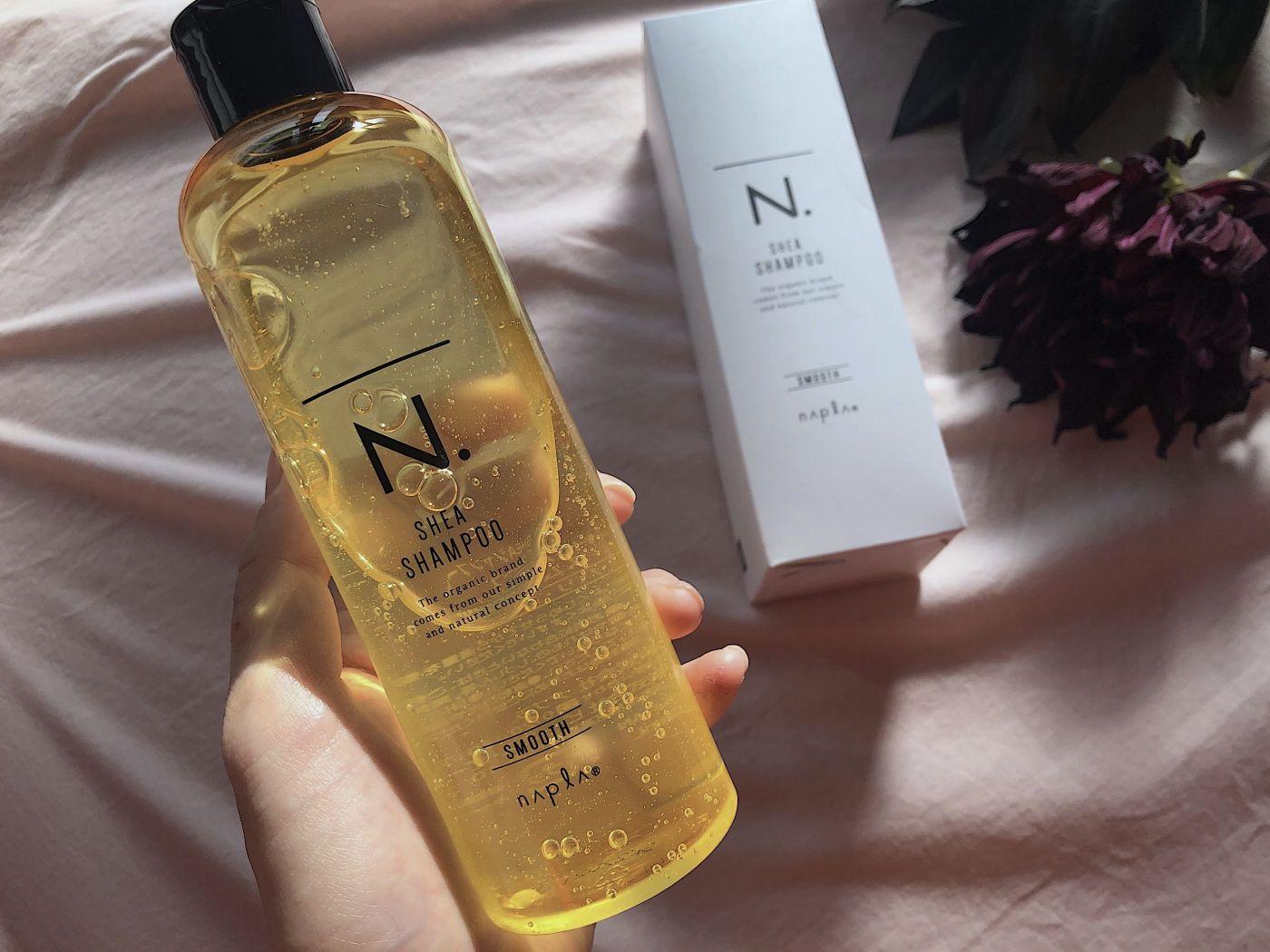 shampoo -モイスト-