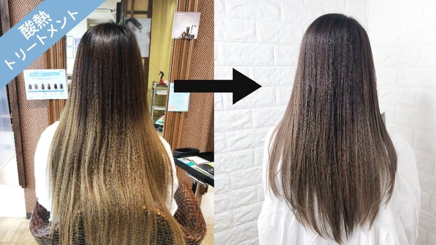 髪質改善効果は・・・?