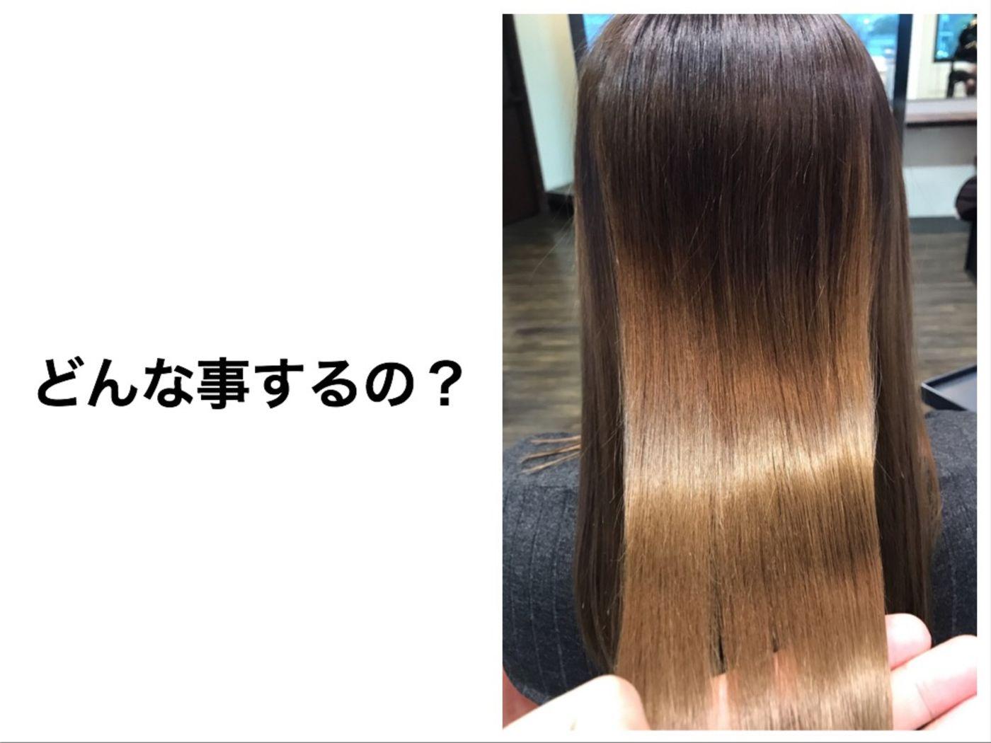 サラサラになる髪質改善は実際にどんなことをするの?
