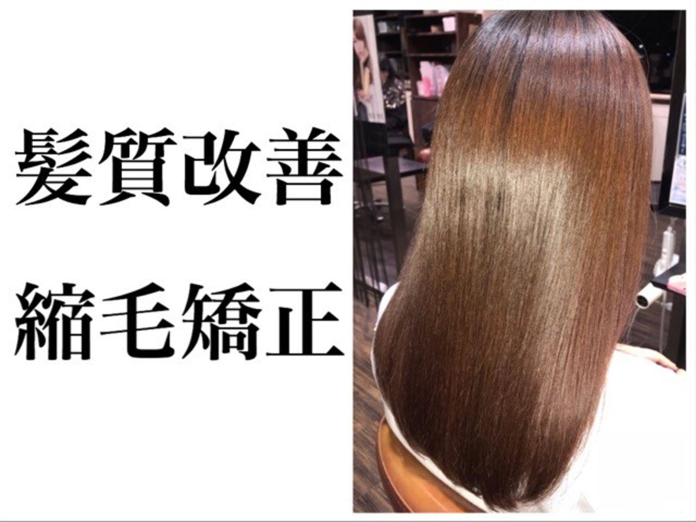 サラサラな髪にしたいならば髪質改善縮毛矯正