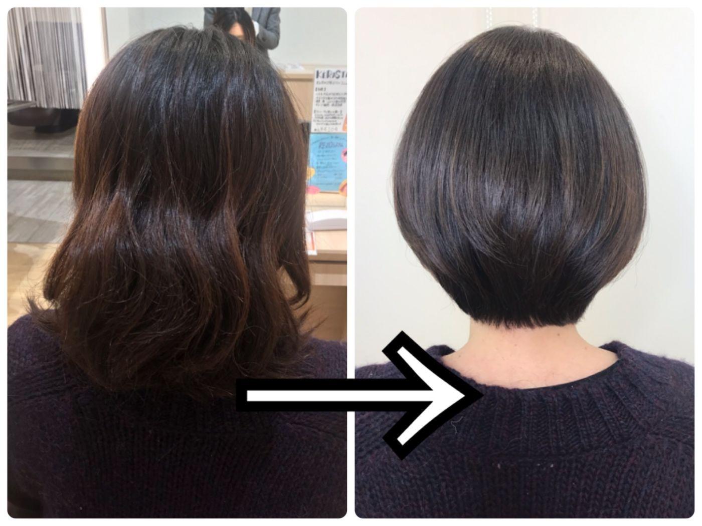 そんな方に必見メニュー『髪質改善チューニング』すごい