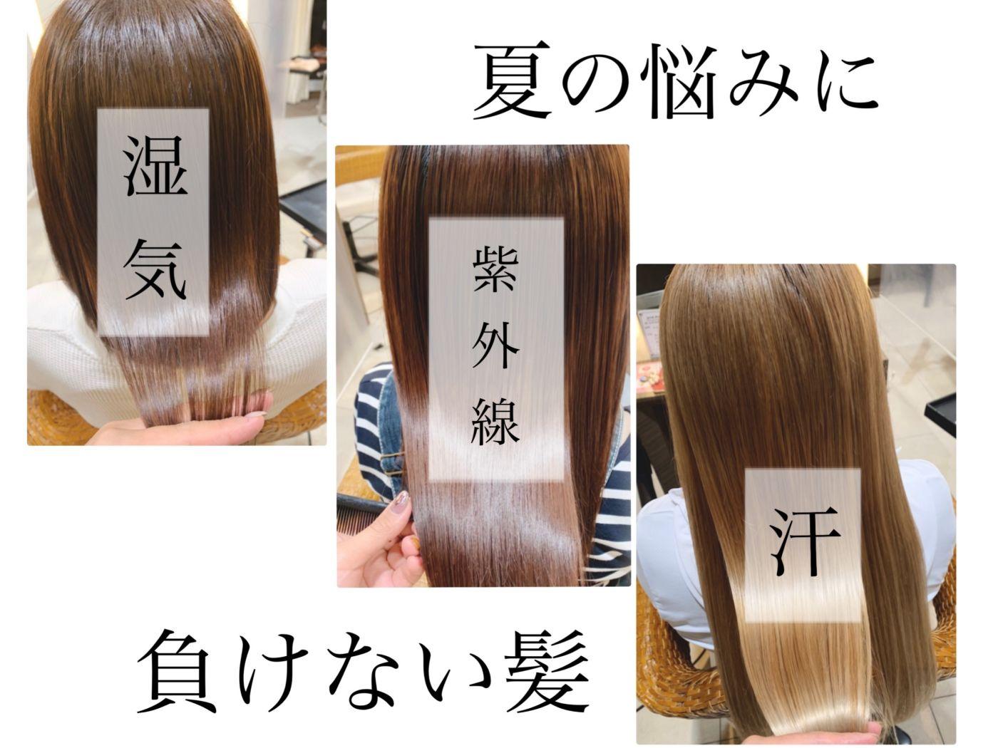 【自分に合った髪質改善】悩み別髪質改善メニューカタログ