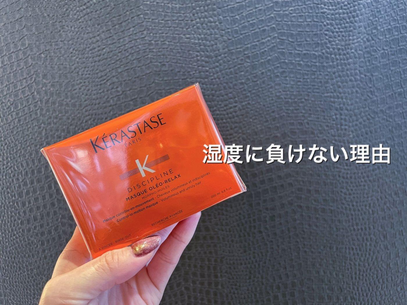 期待値★★★★★には訳がある!!