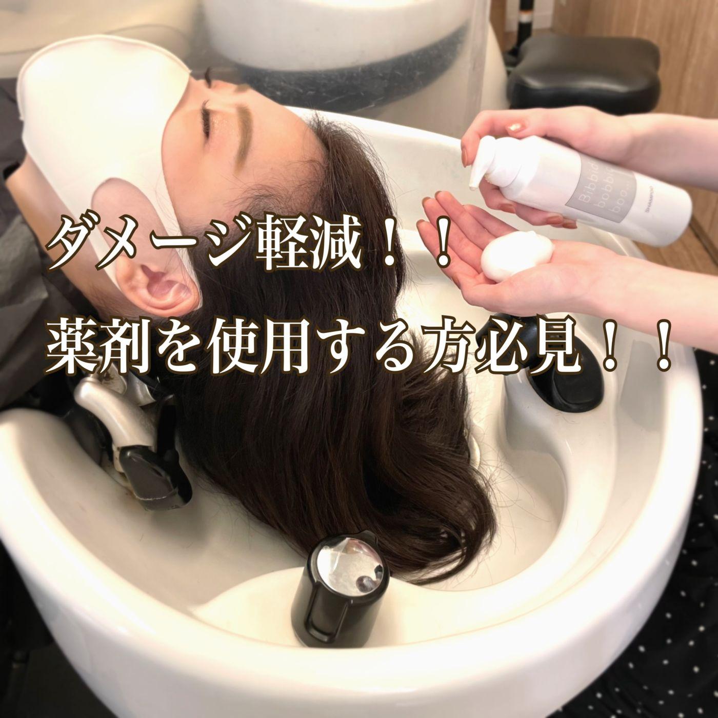 髪への効果♡