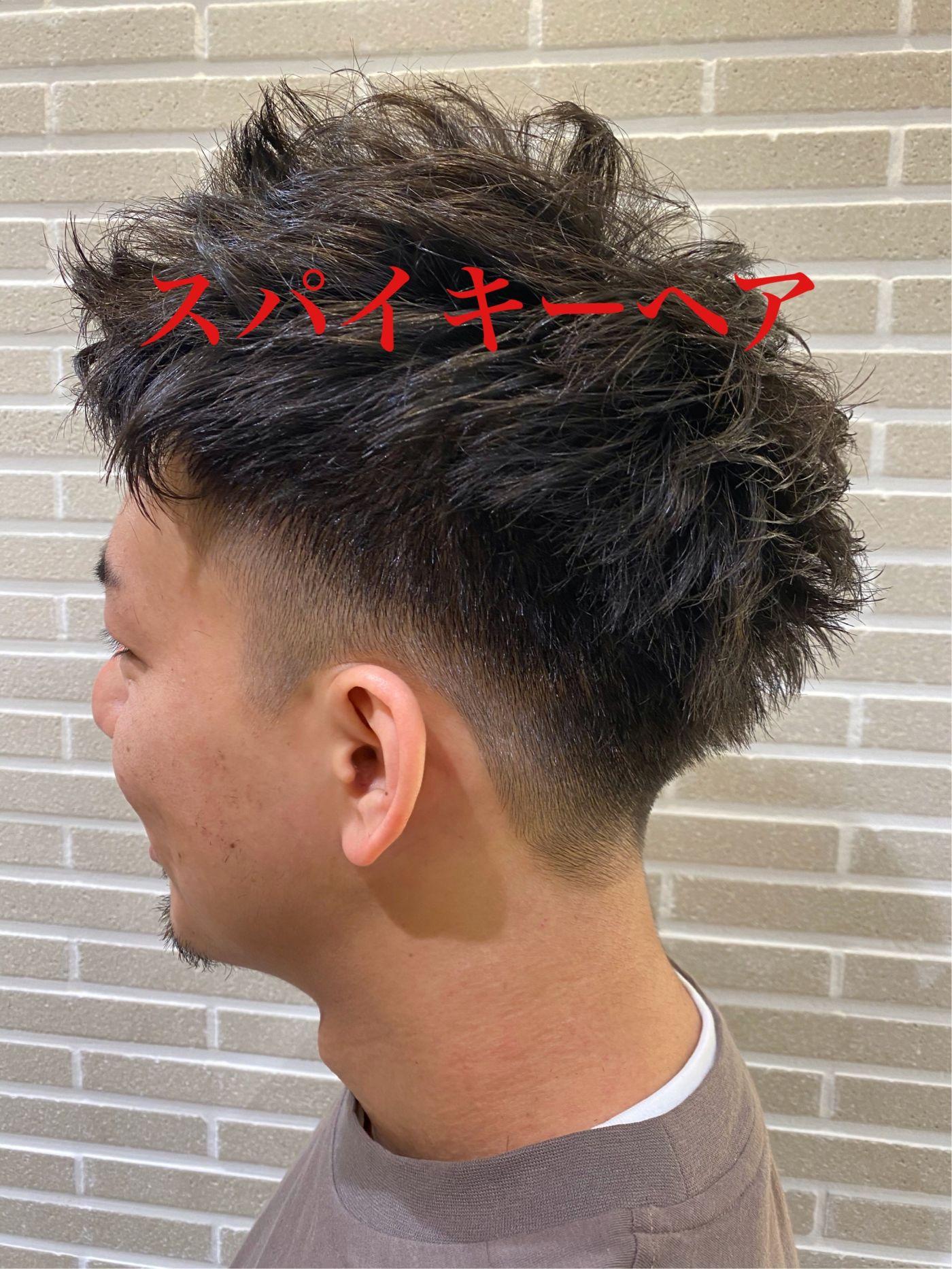 刈り上げスタイルでのスパイキーヘア