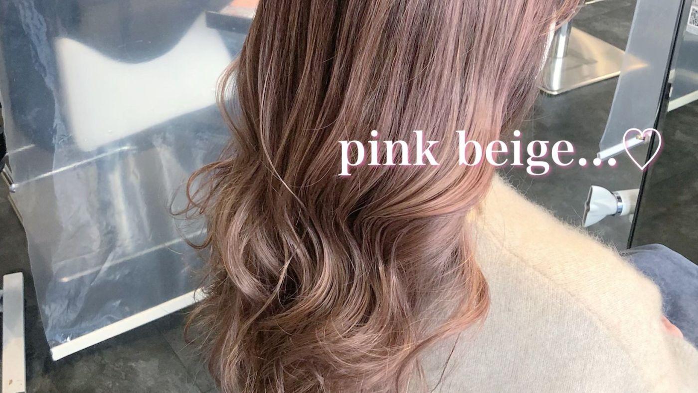 1.pink beige