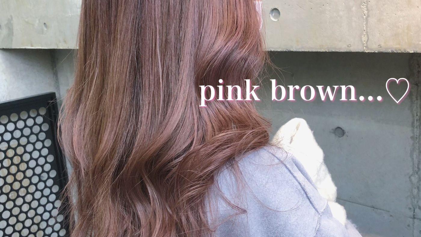 2.pink brown