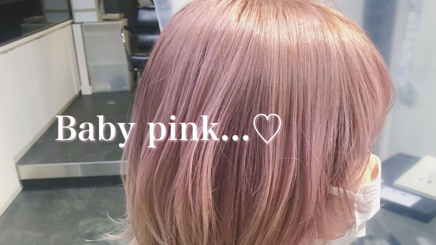3.baby pink