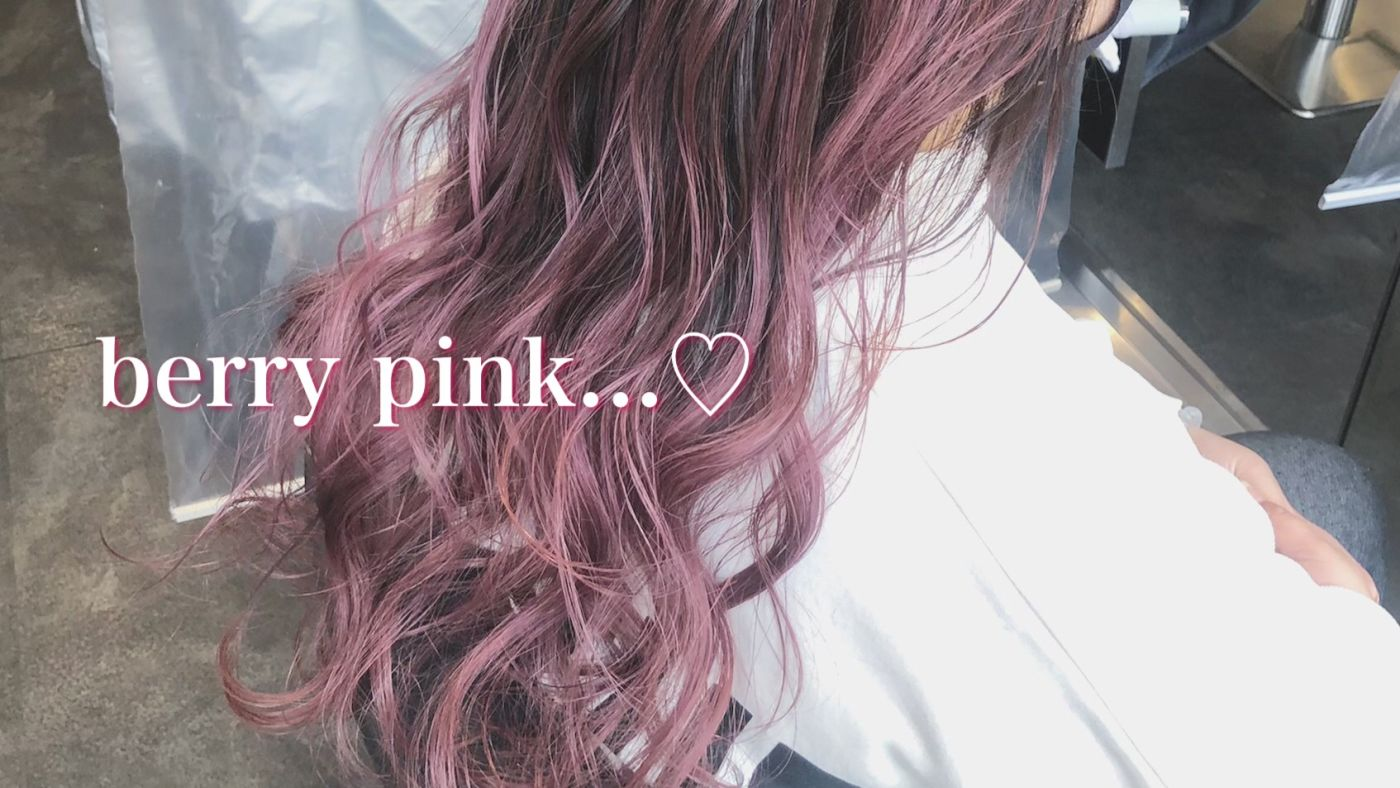 4.berry pink