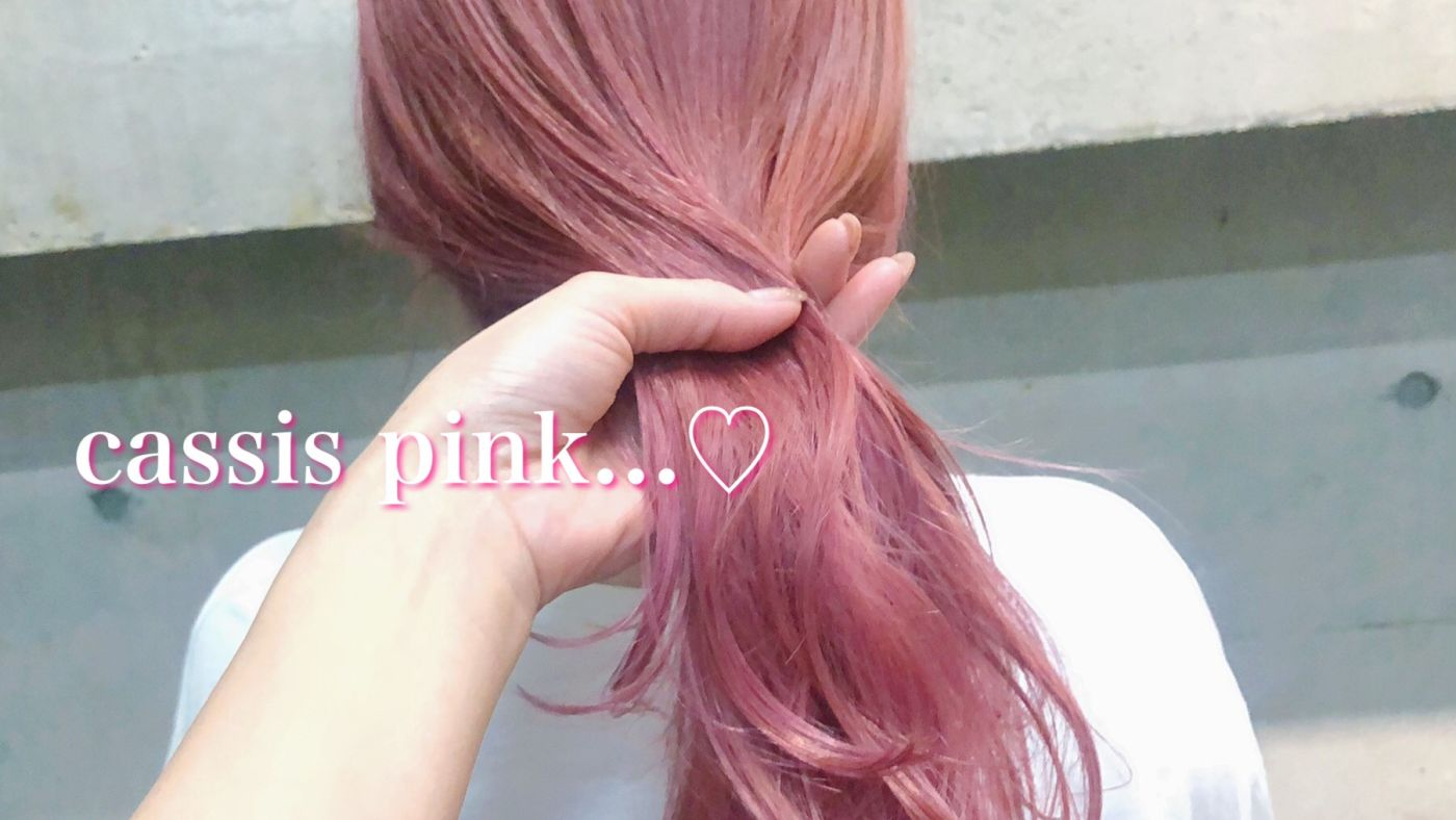 5.cassis pink