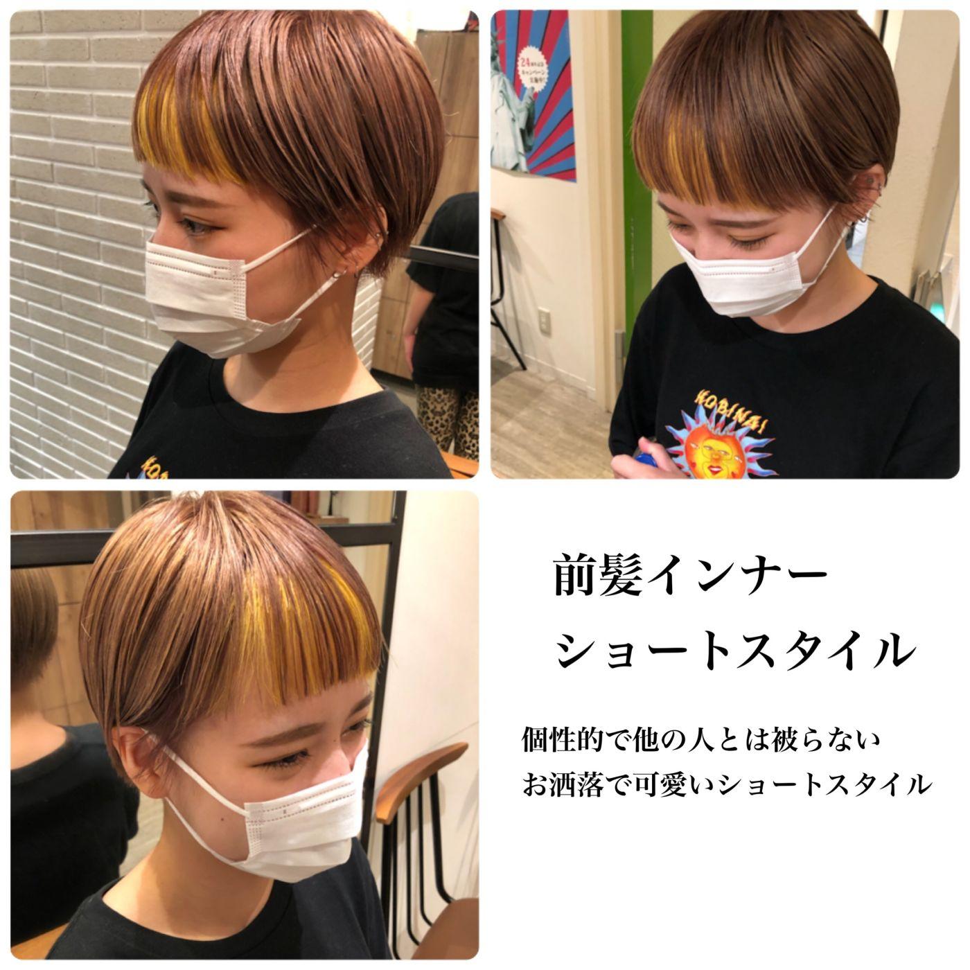 前髪インナーショートヘア