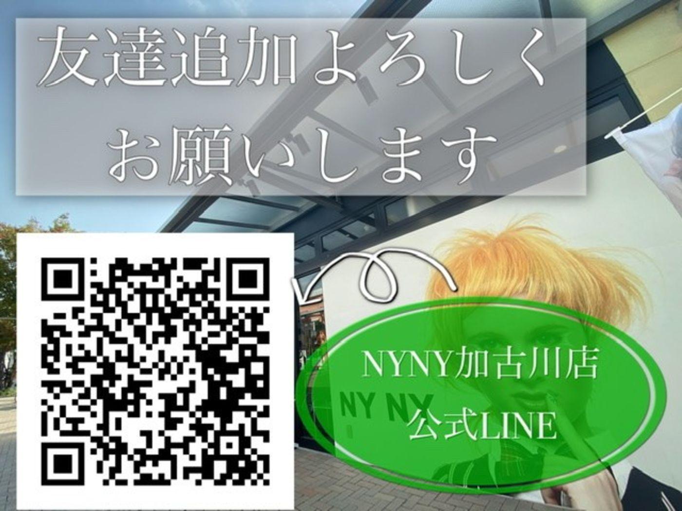 加古川店公式LINEQRコード