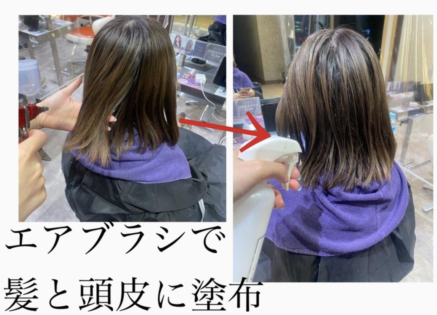 『時短』髪の潤いアップ