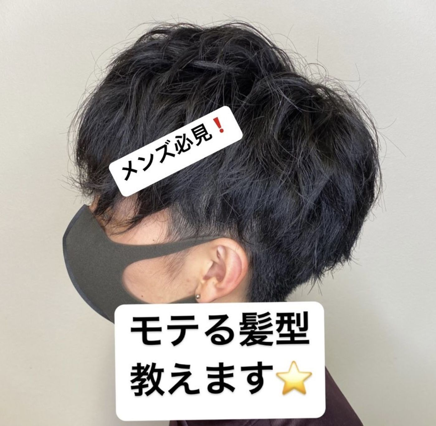 挑戦しやすい髪型は??