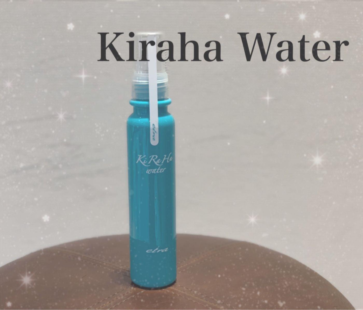 Kira water 熱ダメージ編