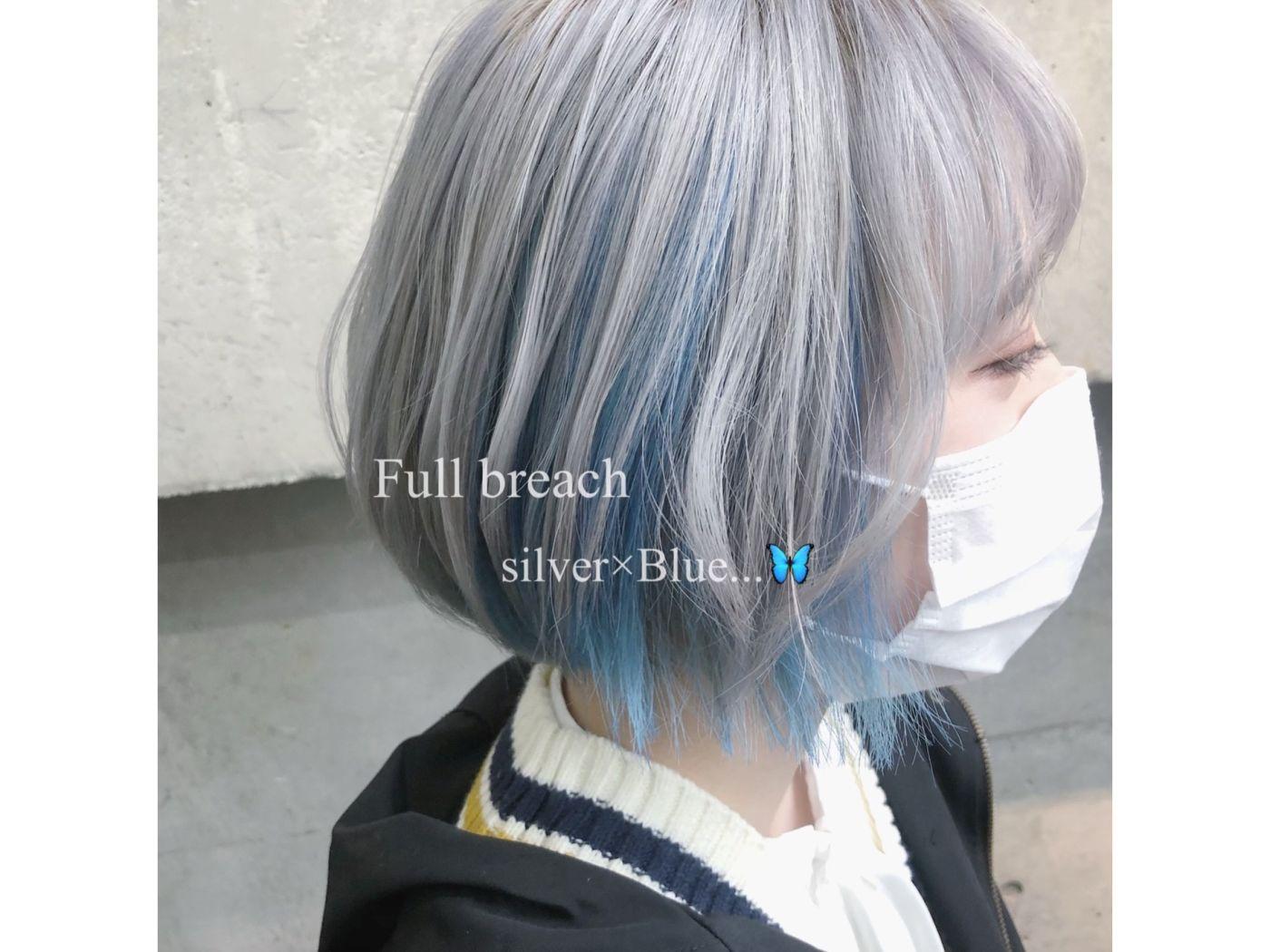 インナーカラー【シルバー×ブルー】