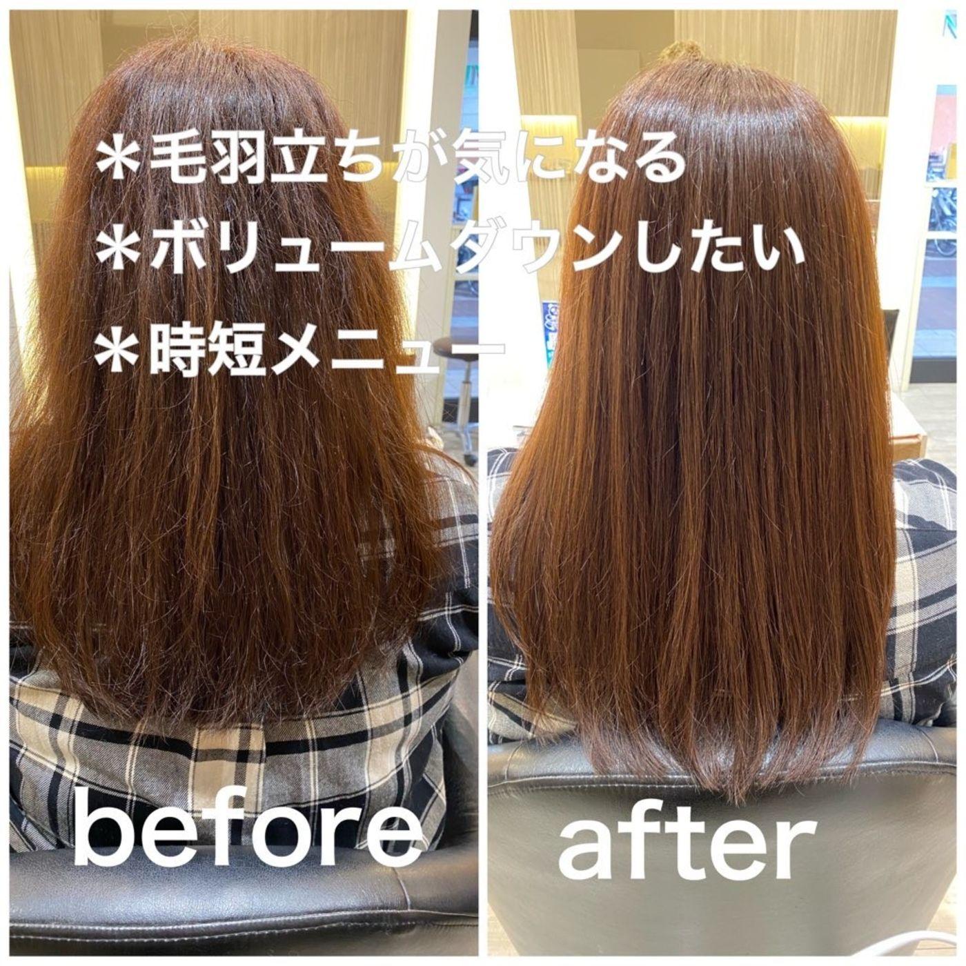 【ビフォーアフター】髪質改善チューニング