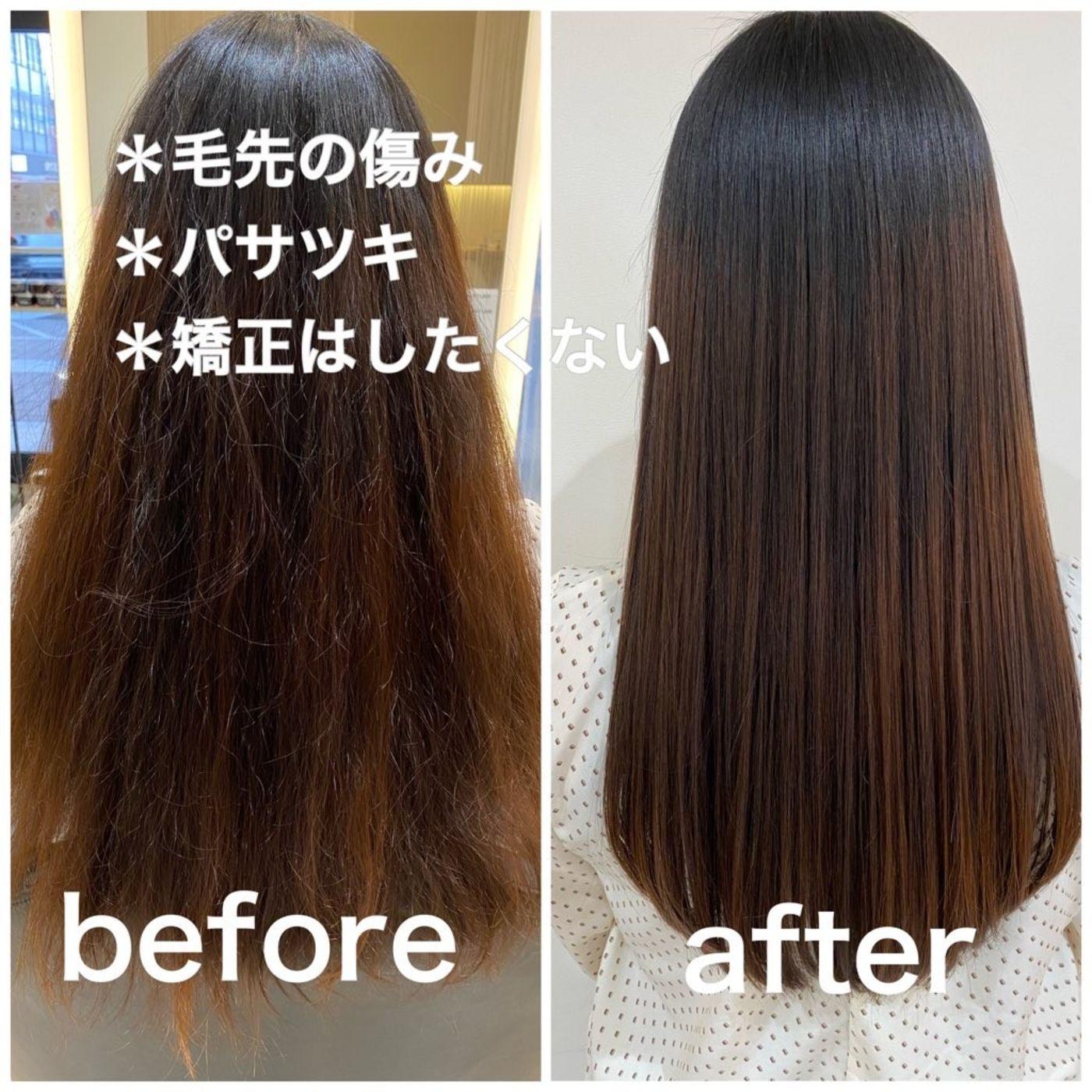 【ビフォーアフター】酸熱髪質改善