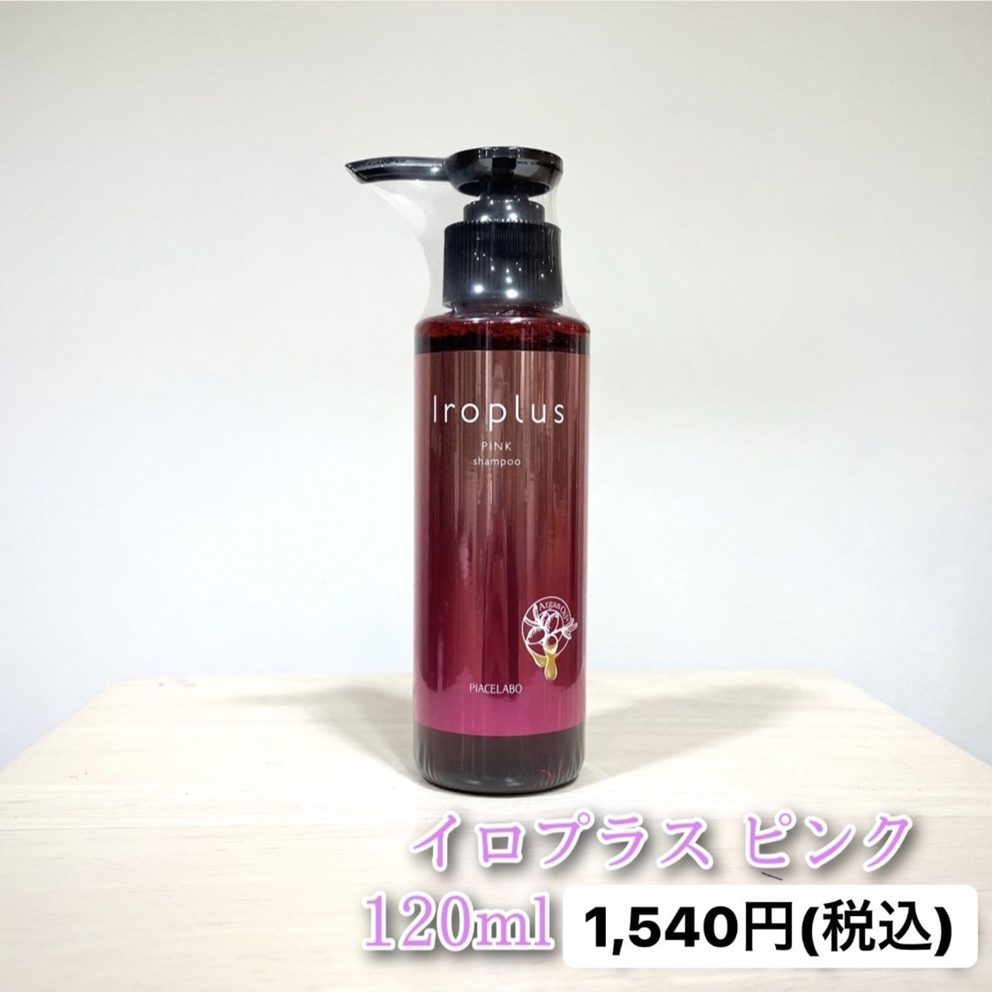 Iroplus【イロプラス】 ピンク