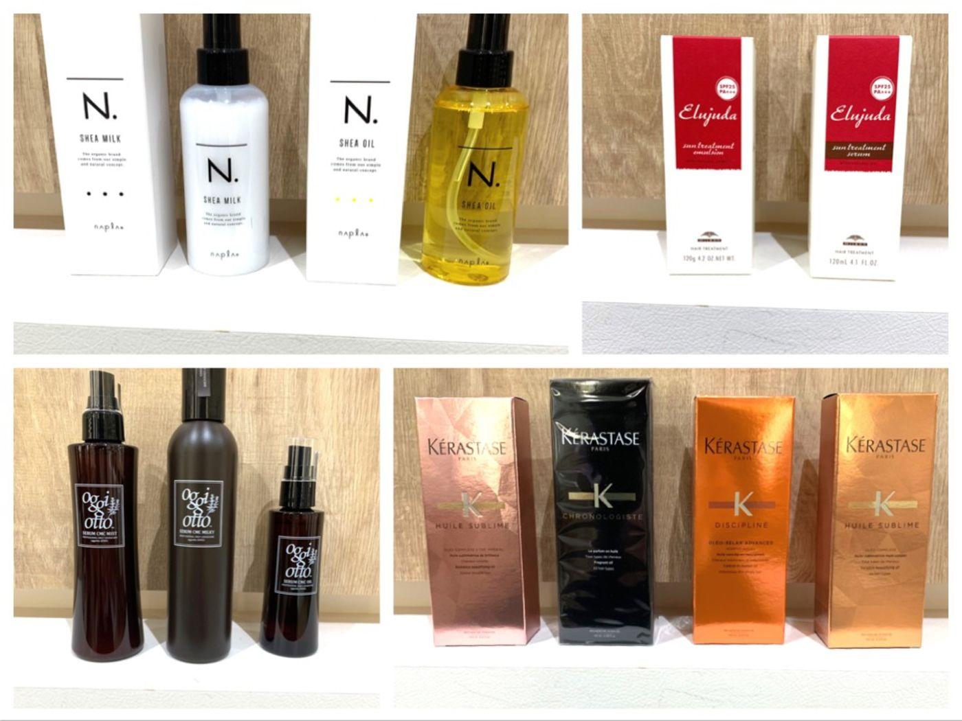 【乾燥の季節】お店にある洗い流さないトリートメントの各ブランドの特徴を紹介します!