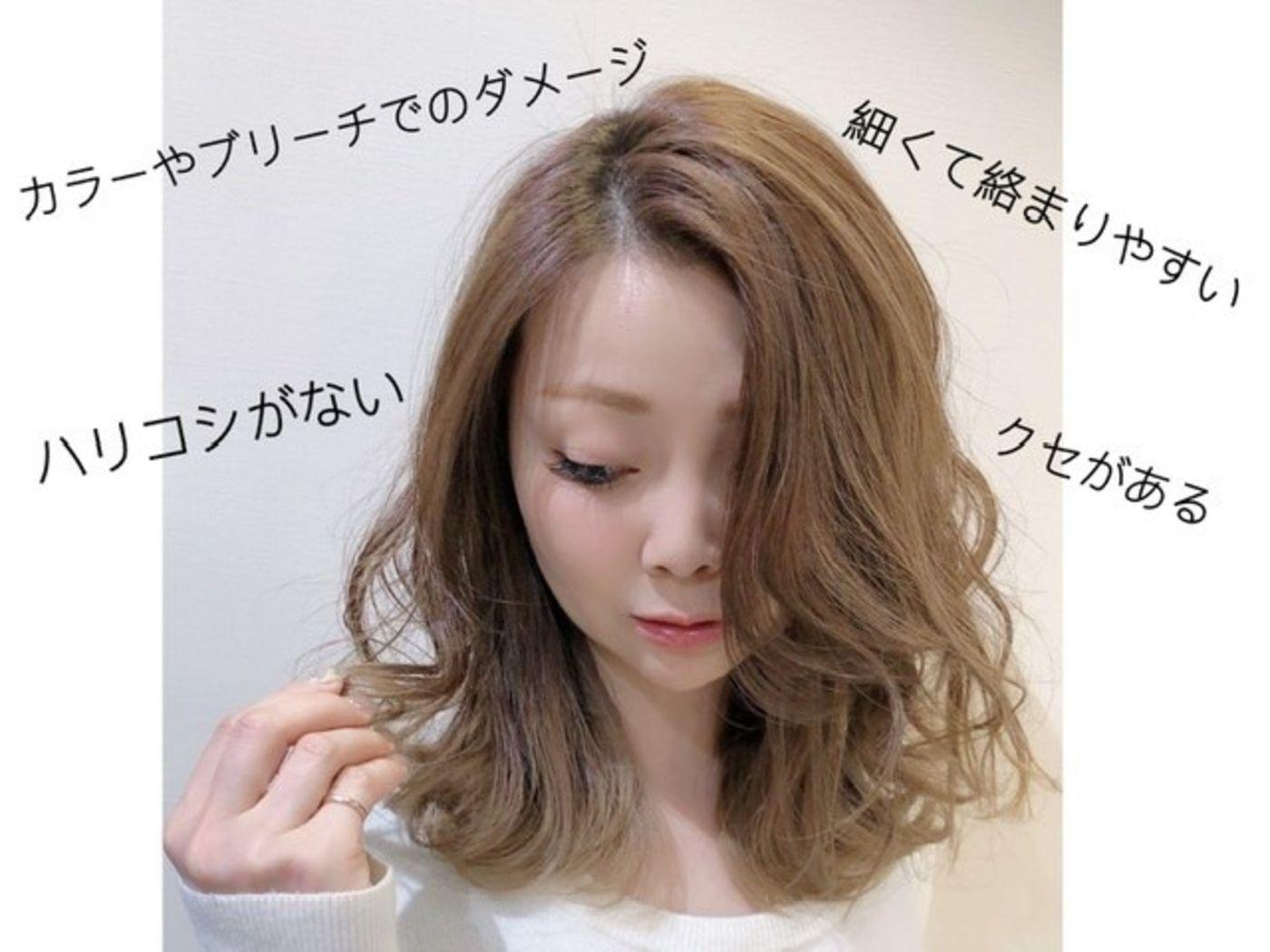 どんな髪質の方に効果があるの?