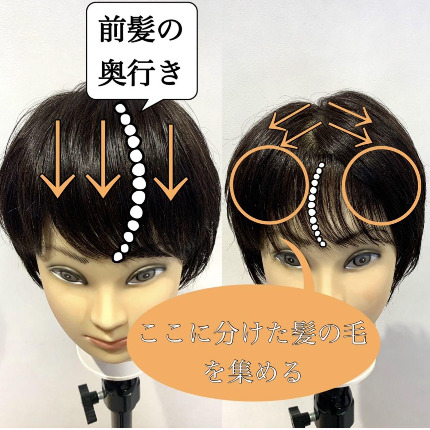 重た目の前髪でも薄めの前髪にする方法★