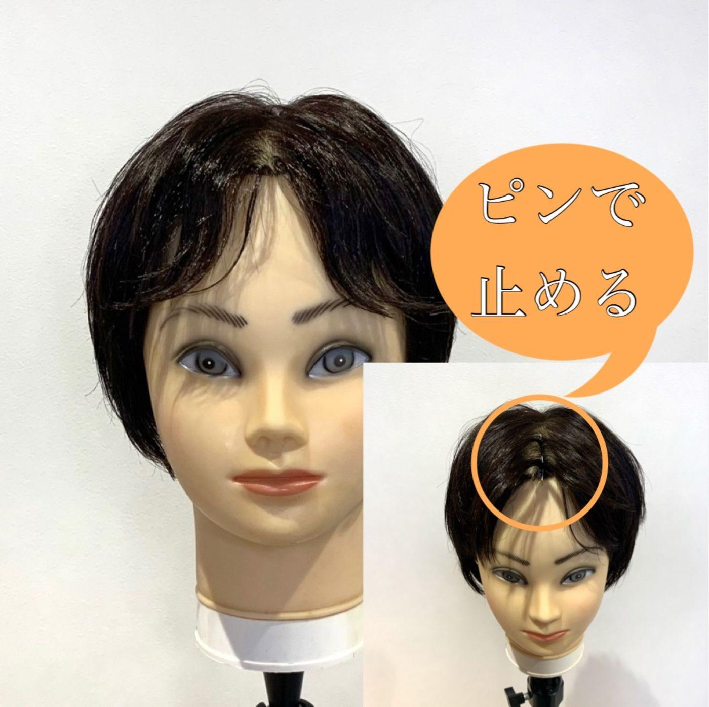 前髪が伸びてしまった方のセット方法