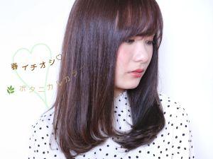 【春限定!!】ボタニカルカラーでツヤ溢れだす髪に。