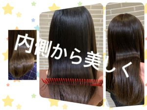 【美容師が教えます】髪に良い習慣はコレ!