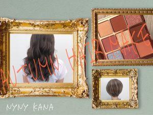 2020♡autumn hair make
