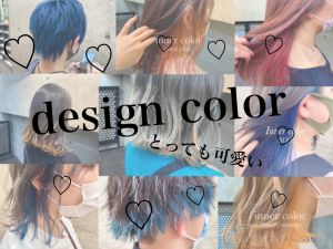 design color が可愛い ♪