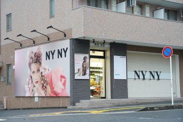 NYNY 南草津店