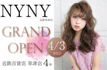 NYNY 近鉄草津店