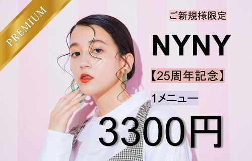 NYNY 新田辺店