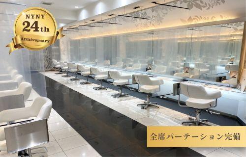 NYNY 姫路店