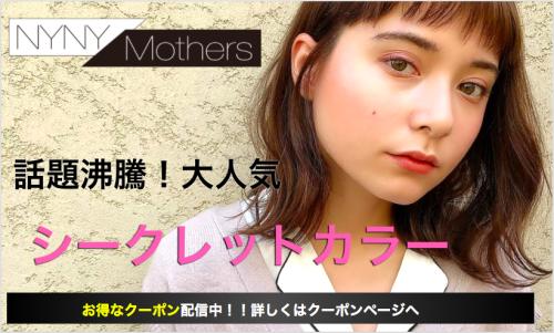 NYNY Mothers 京阪百貨店住道店