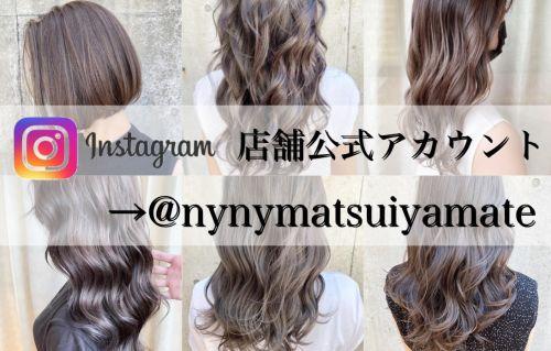 NYNY 松井山手店