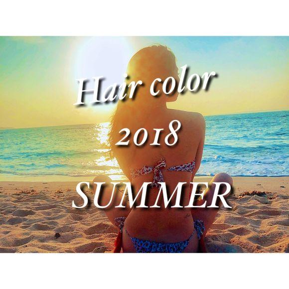 ヘアカラー2018夏【イルミナカラー】